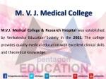 m v j medical college