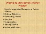 organizing management trainee program