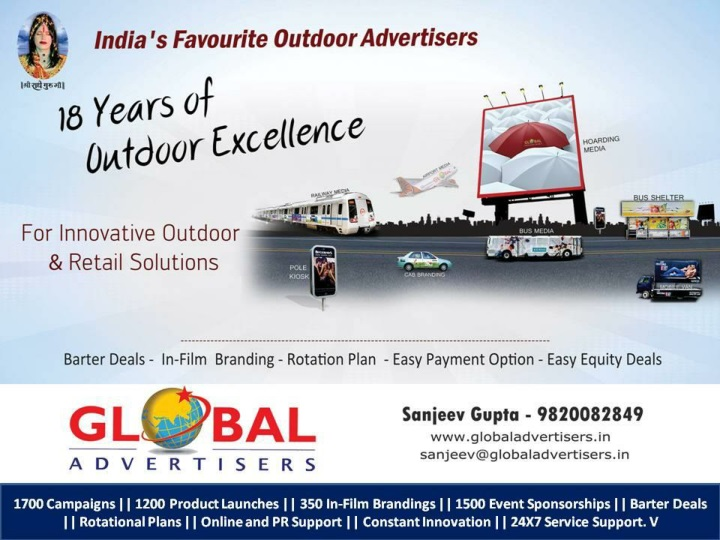 Sponsorship for creative outdoor in mumbai