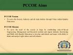 pccoe aims