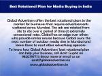 best rotational plan for media buying in india1