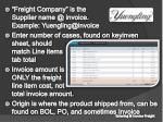 entering @ invoice freight1