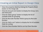 creating an initial report in design view1