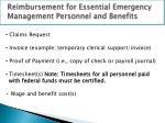 reimbursement for essential emergency management personnel and benefits