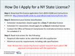 how do i apply for a ny state license