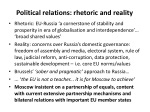 political relations rhetoric and reality