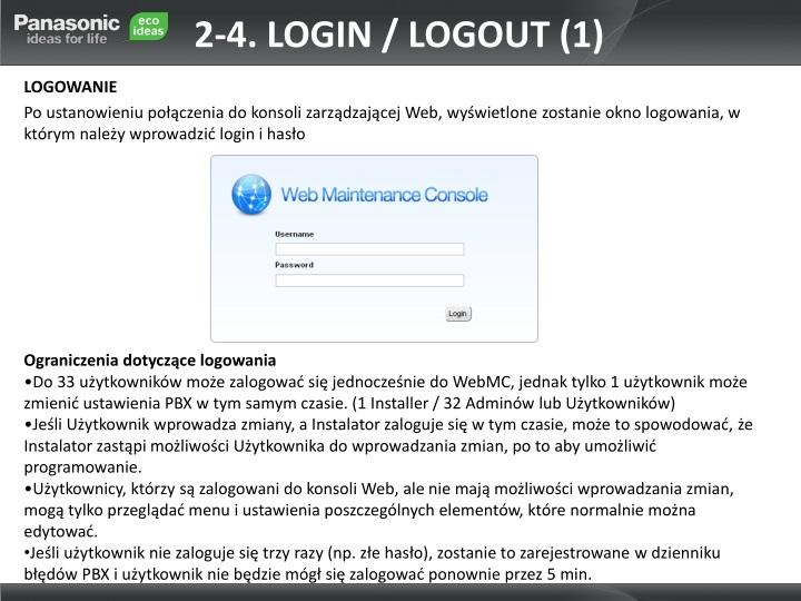 2-4. LOGIN / LOGOUT (1)