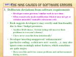 the nine causes of software errors1