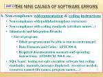 the nine causes of software errors5