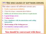 the nine causes of software errors8
