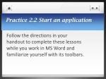 practice 2 2 start an application