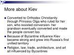 more about kiev