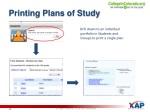 printing plans of study