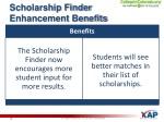 scholarship finder enhancement benefits