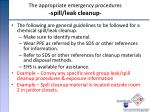 the appropriate emergency procedures spill leak cleanup