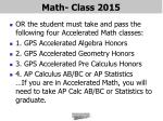 math class 20151
