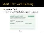 short term care planning