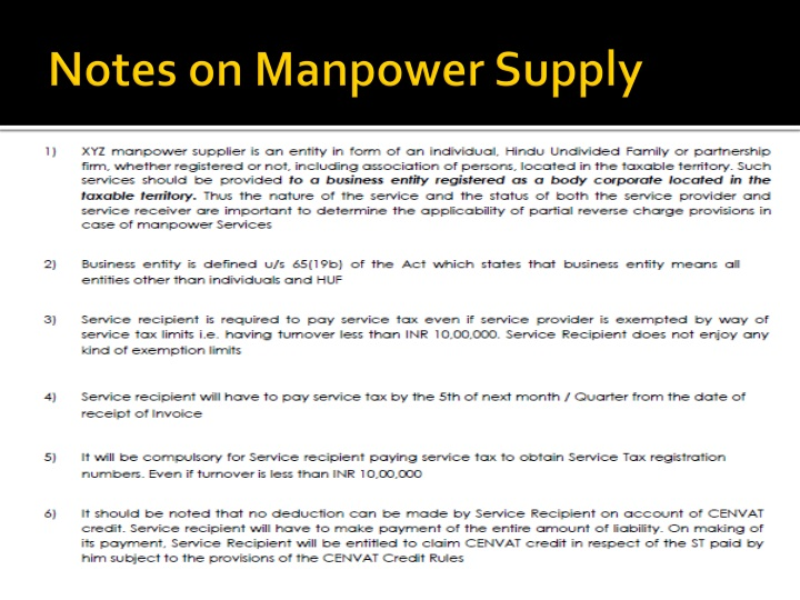 Notes on Manpower Supply