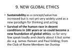 9 new global ethics