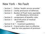 new york no fault31