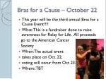 bras for a cause october 22