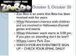 zoo boo october 5 october 20