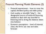 financial planning model elements 2