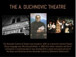 the a duchnovic theatre