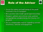 role of the advisor