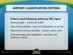 airport classification criteria