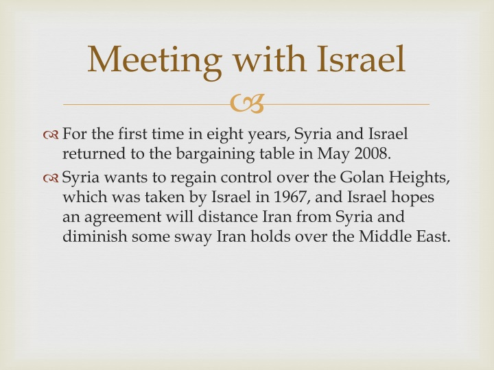 Meeting with Israel
