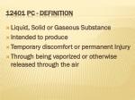 12401 pc definition