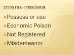 12995 f a possession