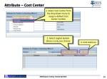 attribute cost center