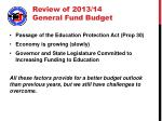 review of 2013 14 general fund budget