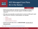 nys managed care plans 2 in the nation