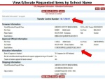 view allocate requested items by school name