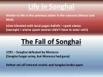 life in songhai