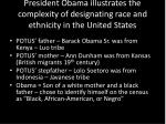 president obama illustrates the complexity of designating race and ethnicity in the united states