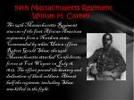 54th massachusetts regiment william h carney