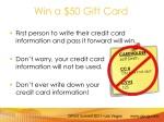 win a 50 gift card