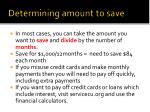 determining amount to save