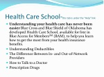 health care school this tab is under the help link