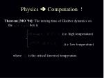 physics computation