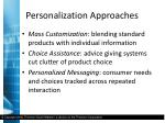 personalization approaches2
