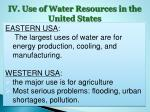 iv use of water resources in the united states