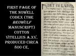 first page of the nowell codex the beowulf manuscript cotton vitellius a xv produced circa 800 ce