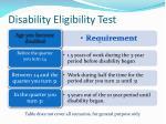 disability eligibility test