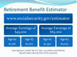 retirement benefit estimator