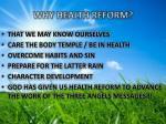 why health reform